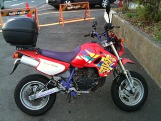 Kawasaki KSR-1